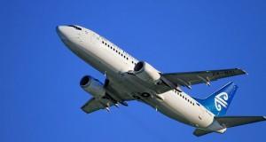 Sigurnost  letenja – gdje je krenulo krivo?